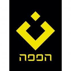 noon baghi logo
